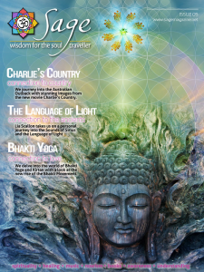 Sage-Issue-5-Front-Cover